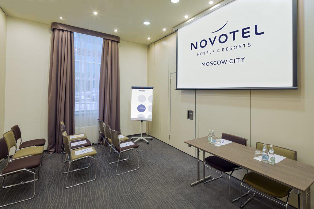 Novotel Moscow City - зал Сингапур